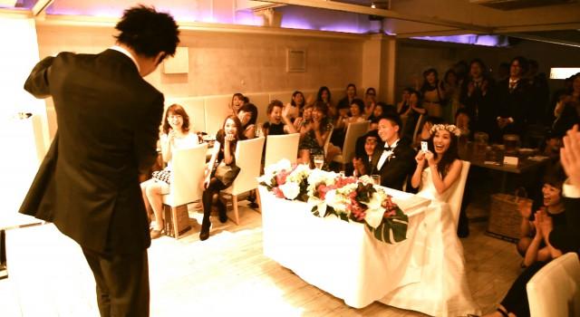 結婚式マジック